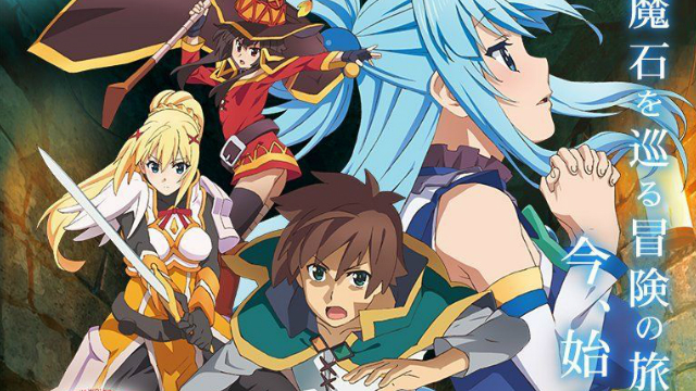 Dungeon-Crawler RPG Based On The Anime KONOSUBA Coming To PlayStation 4 & PS Vita