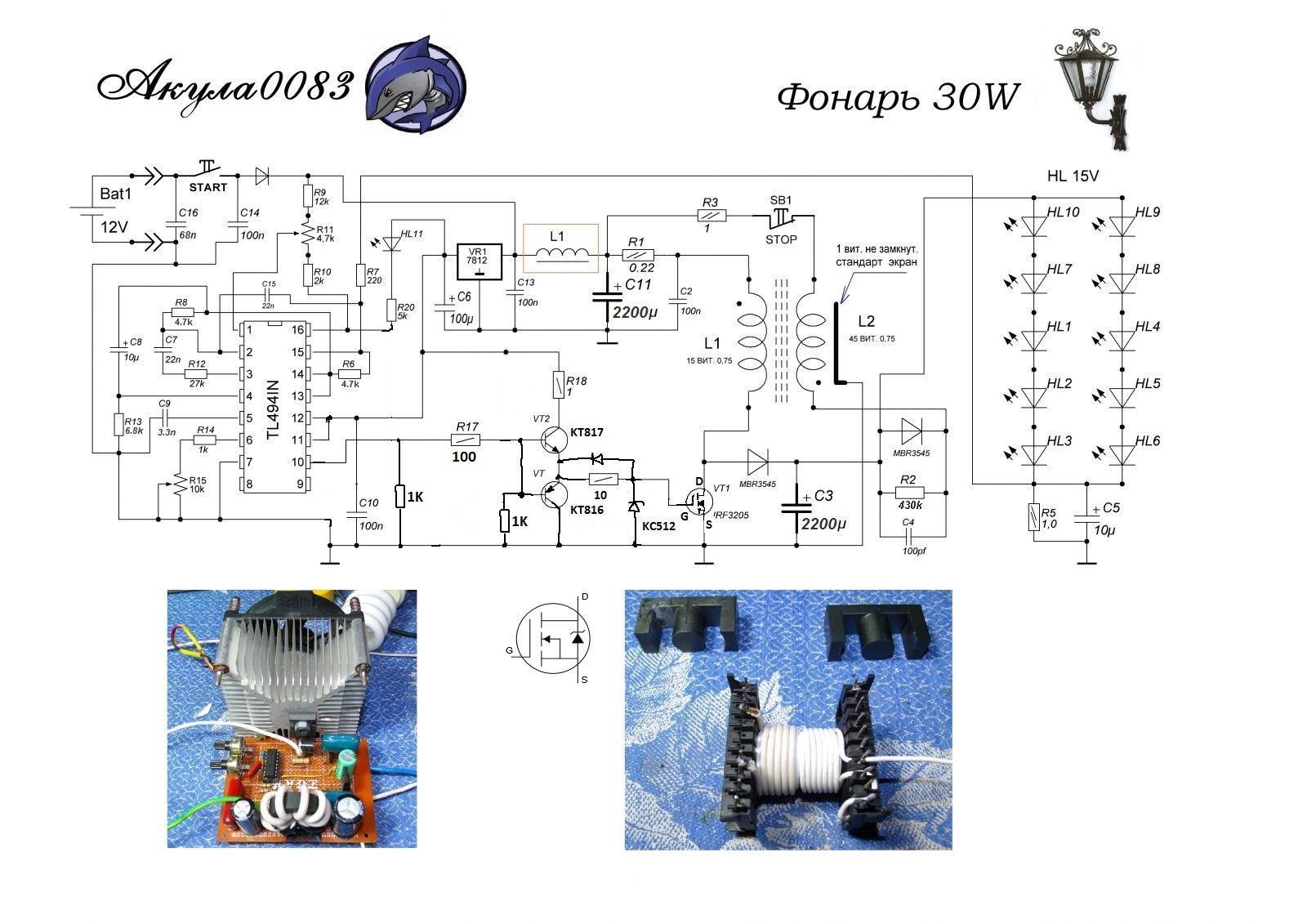 Akuly0083-30-Watt-Modified.jpg