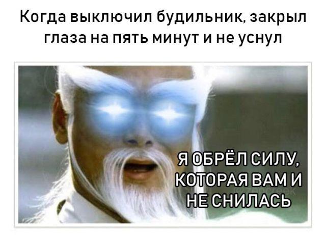 ПАЗИК БЫТИЯ