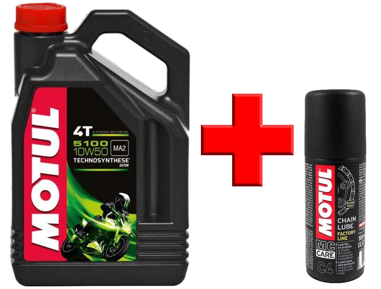 Motul 5100 4T 10W-40 (SM/MA2) 4л + C1 Chain clean 100мл