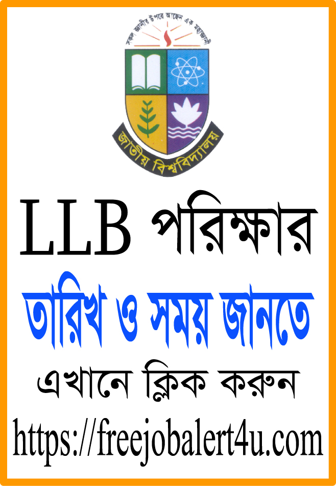 LLB_Exam_Date_Time