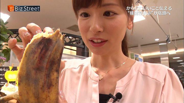 轻舔立硬-妹子吃香蕉镜头合集
