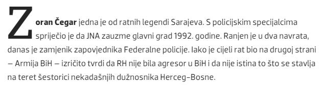 HRVATSKA_NIJE_AGRESOR_2