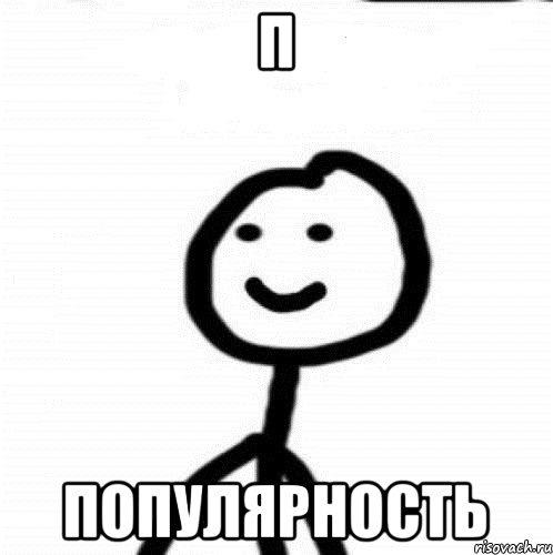 266469es_960.jpg