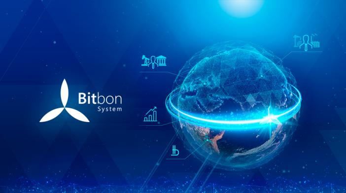 Bitbon система