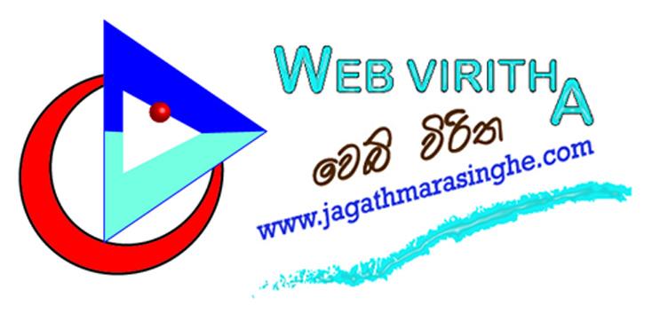 Web Viritha Logo