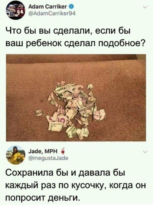 182018_10_7_20_26_2
