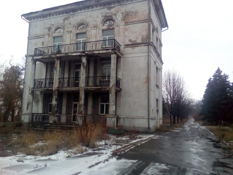 "Санаторий ""Металлург"""