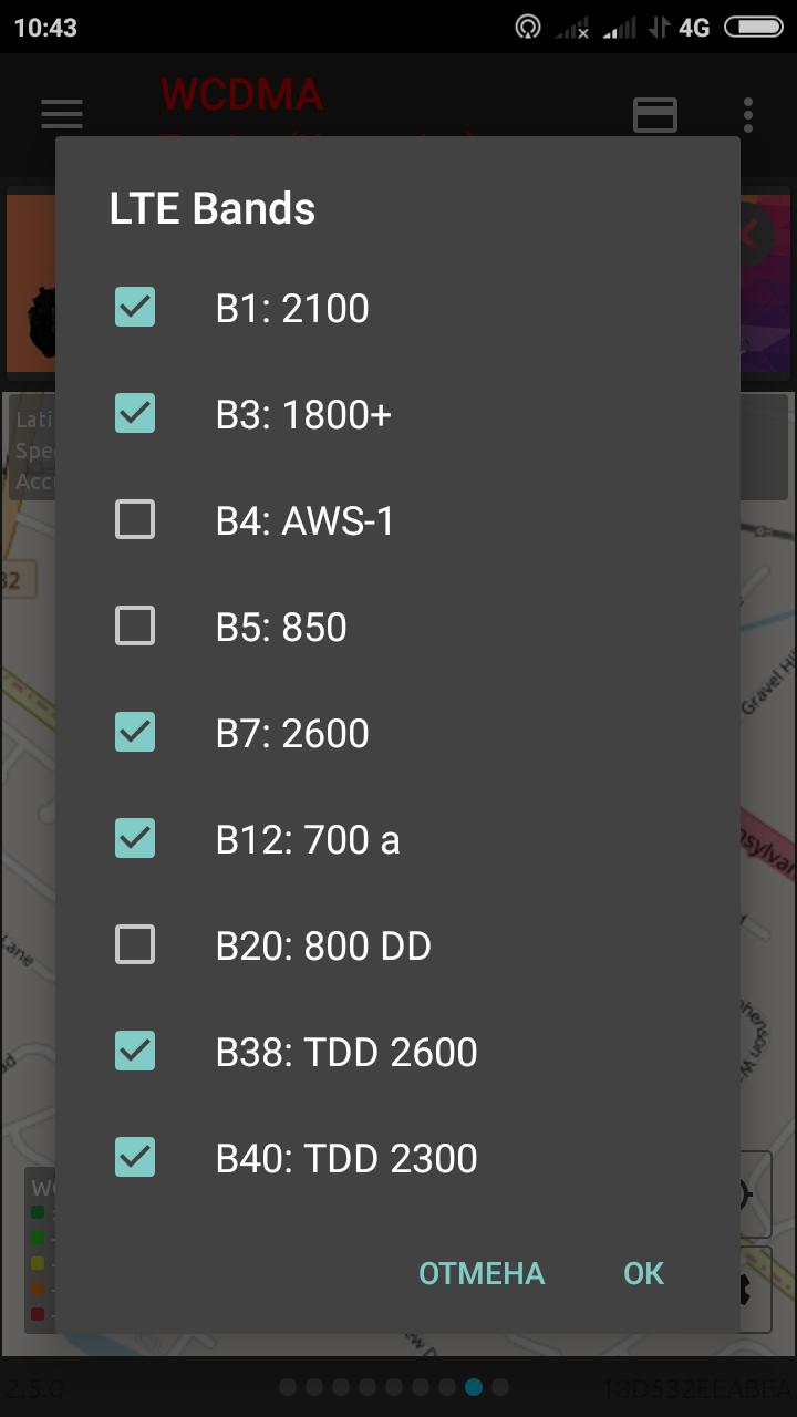 Screenshot_2018_10_01_10_43_53_520_com_qtrun_Quick_Test