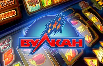 Казино вулкан удачи на деньги адмирал игровой клуб казино