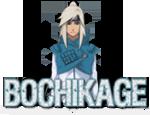 Bochikage