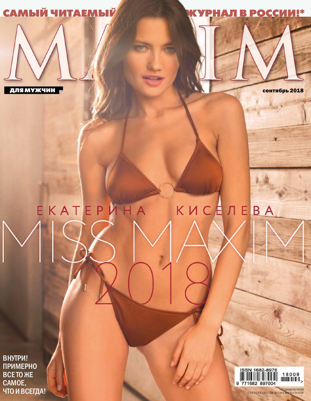 2018_09_01_Maxim_Russia0000