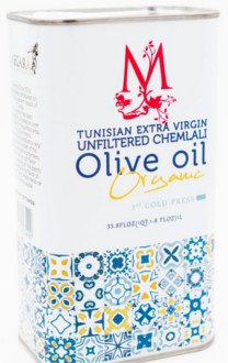 can of Chemlali olive oil, organic oil from Tunisia, Chemlali olive oil
