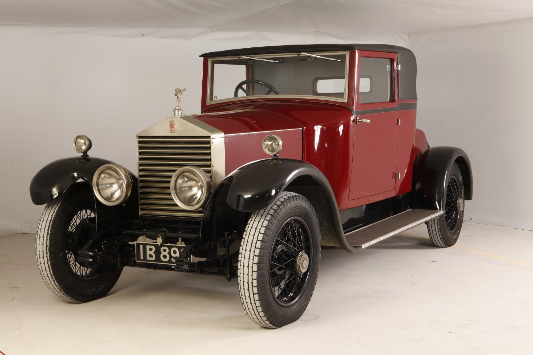 Μουσείο Αυτοκινήτου