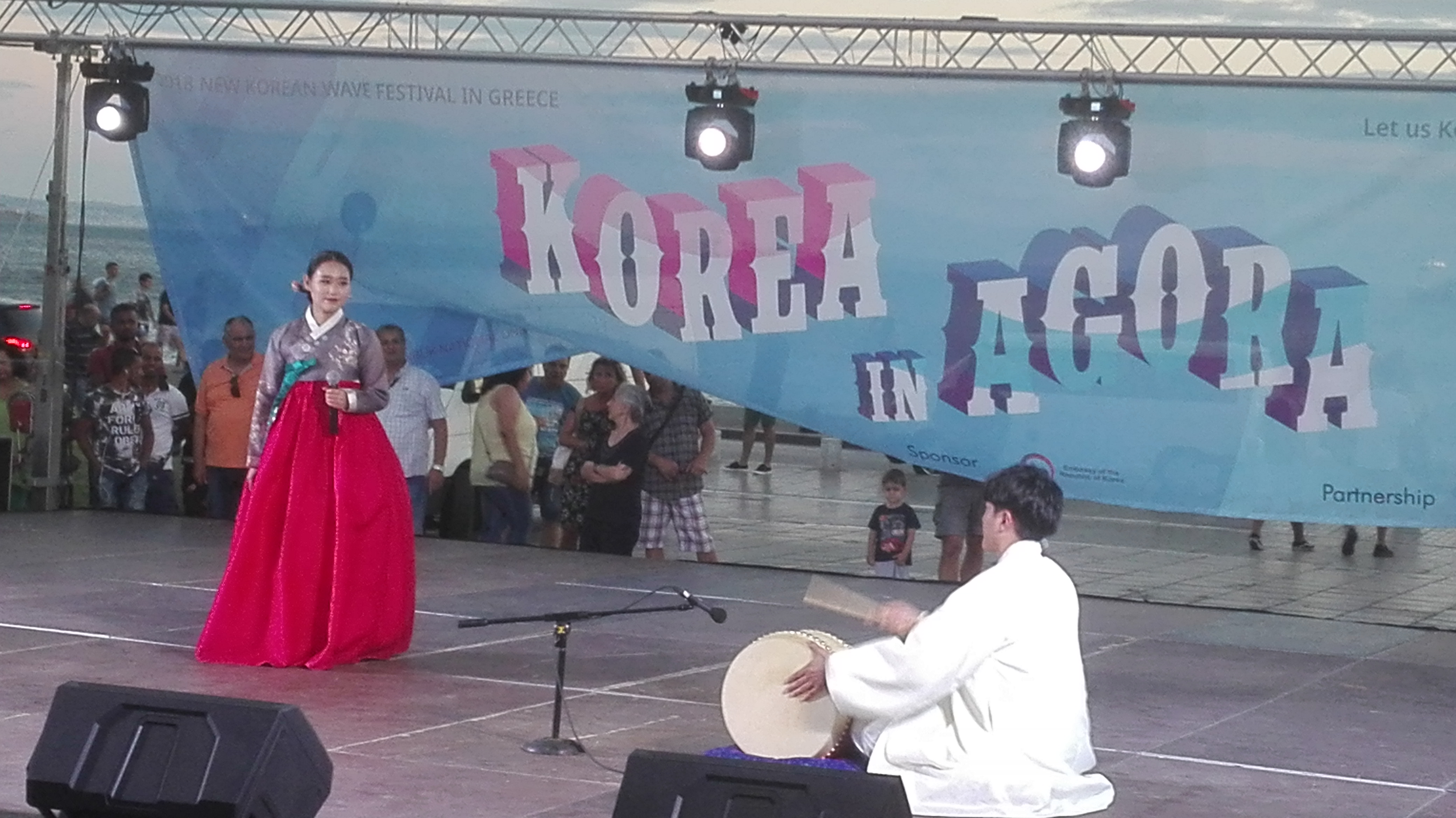 Korea in Agora