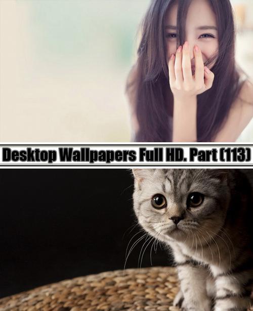 Desktop Wallpapers Full HD. Part 113