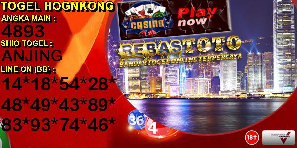 hongkong_copy_copy