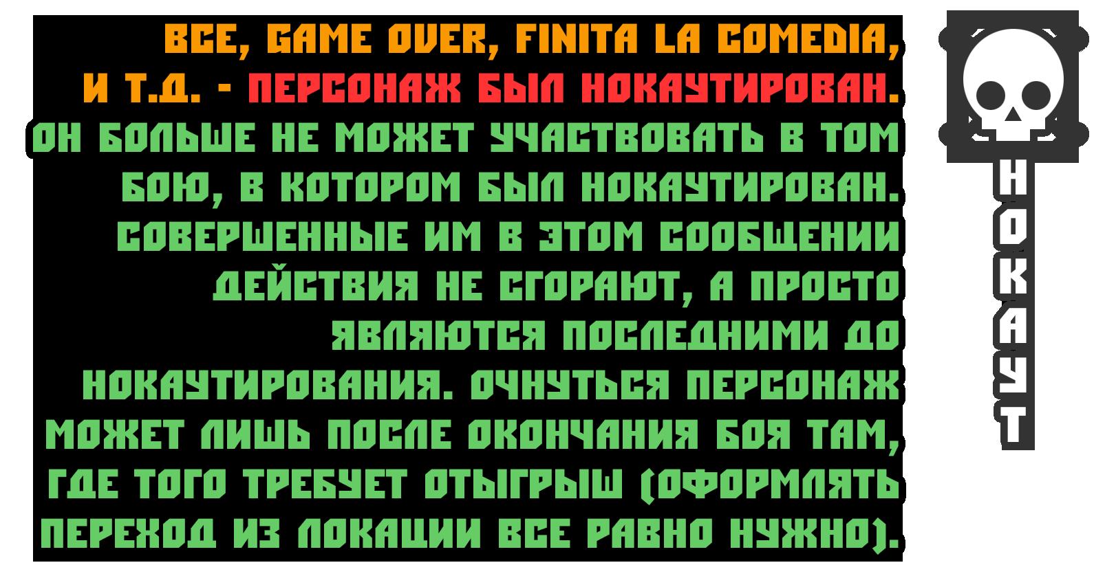 Тест боевой системы O4ki_Urona_Noukaut_Forum_Vova_2