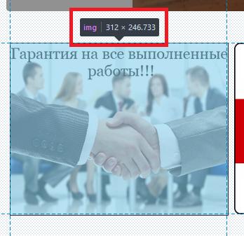Screenshot_2018_04_08_14_32_54.png