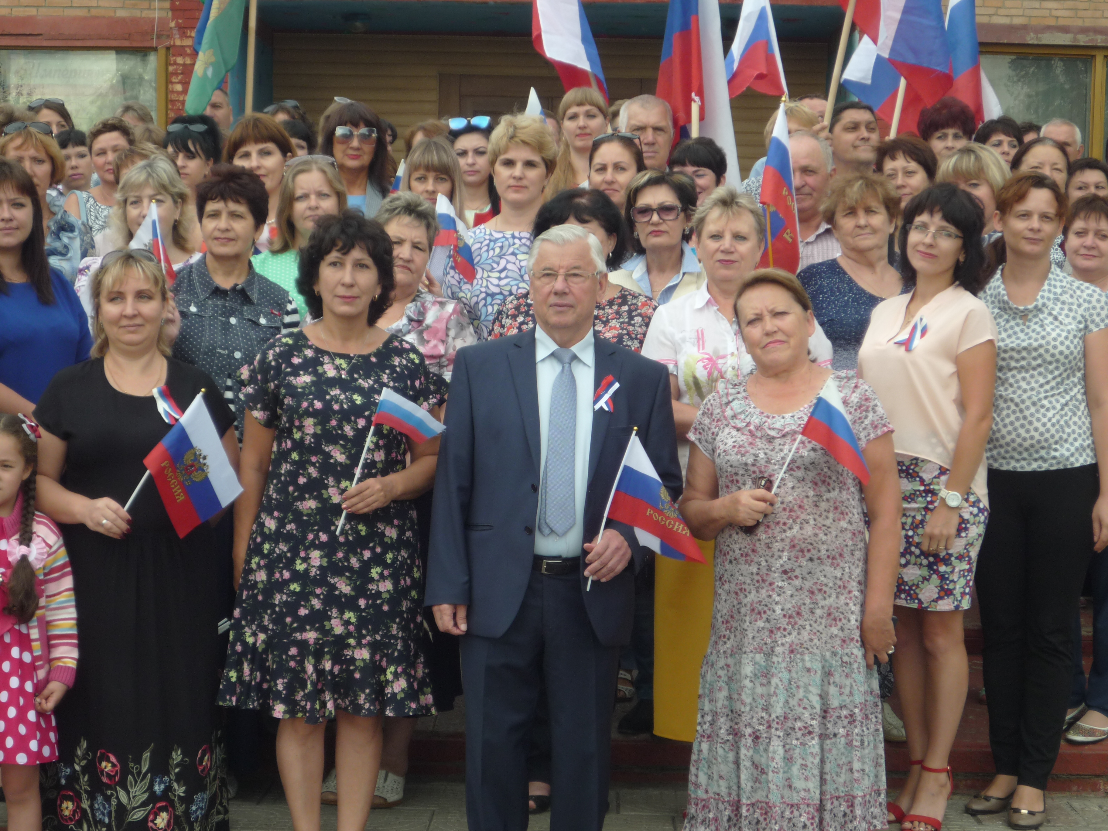 Изображение из альбома День Государственного флага Российской Федерации