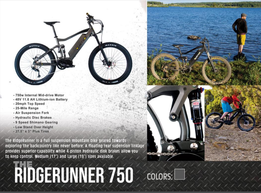 Electric Mountain Bike QuietKat RidgeRunner Full Suspension