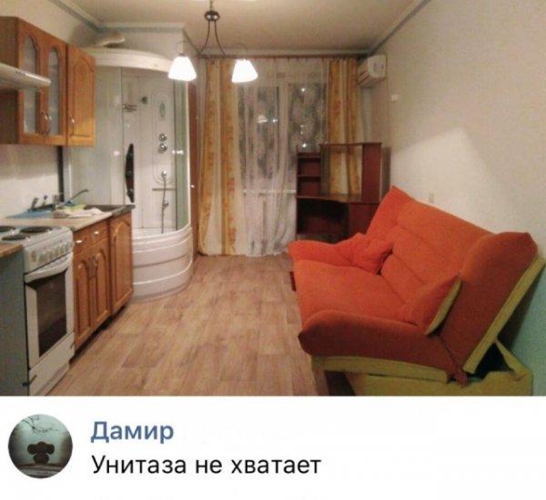 162018_10_7_20_26_2