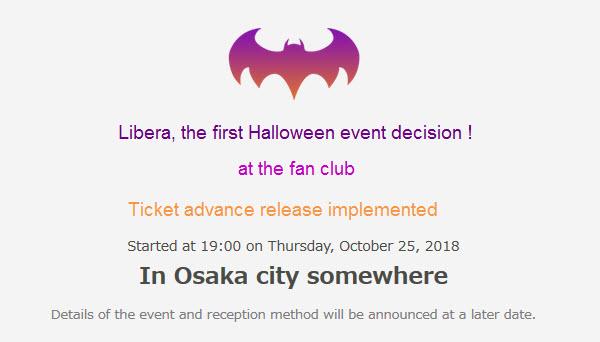 """Création d'un """"Fan Club Libera"""" au Japon FC_02"""