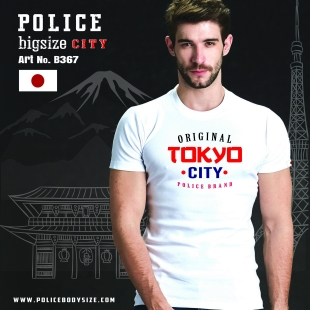 Áo Thun Thái Police, Áo Thun Body Thái Lan Cao Cấp - 18