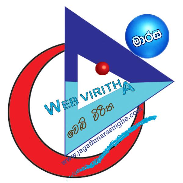 Web Viritha Logo 04