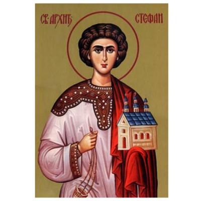 Sveti Arhi akon Stefan