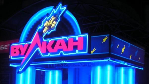 казино вулкан онлайн лучшие игровые автоматы от клуба