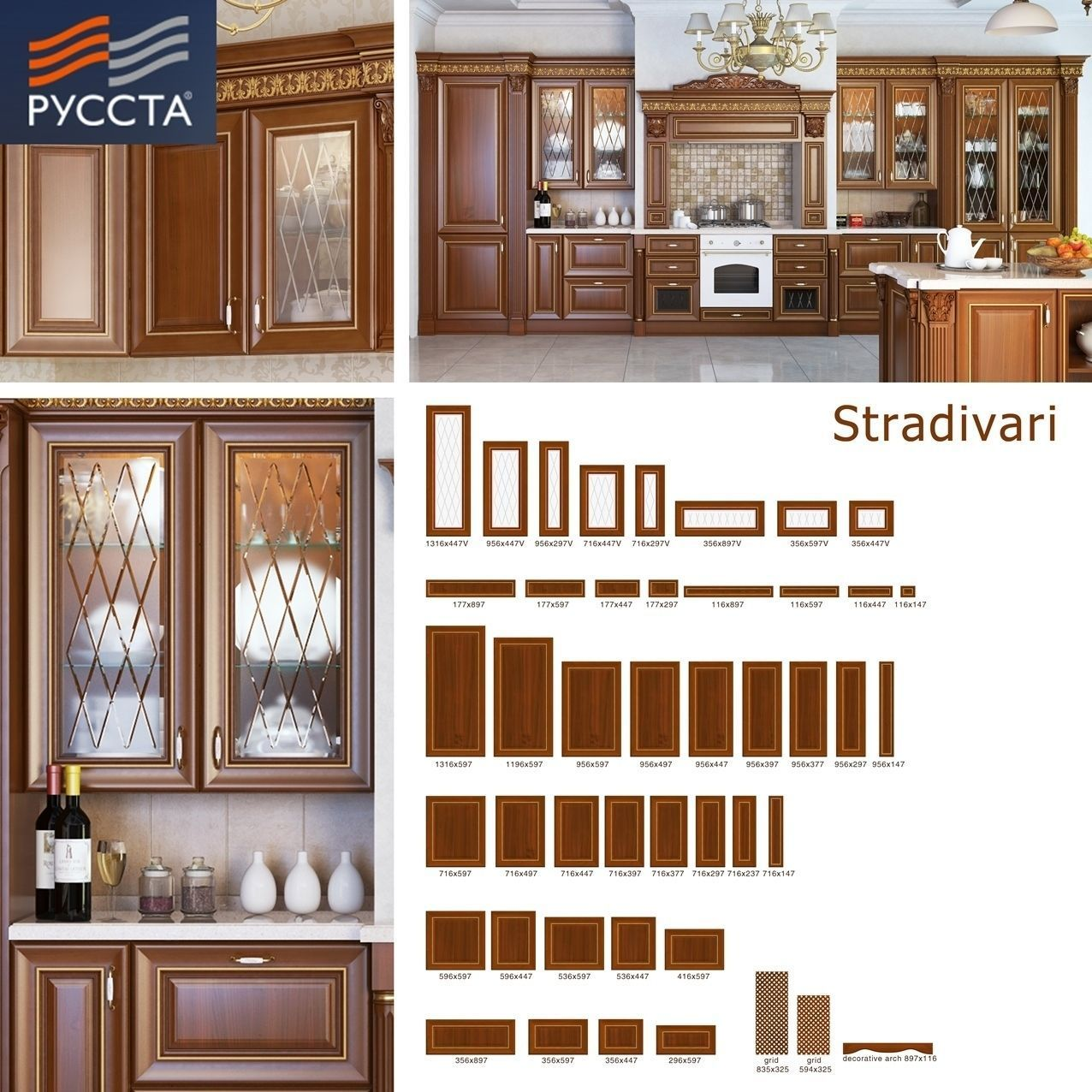 Stradivarius facade-line for kitchen and cabinet furniture (3DS Max)