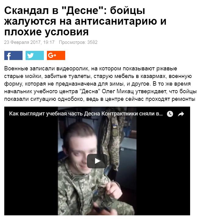 """""""Я видел только профессионалов и это впечатляет"""", - военные атташе посетили учебный центр ВСУ """"Десна"""" - Цензор.НЕТ 6782"""