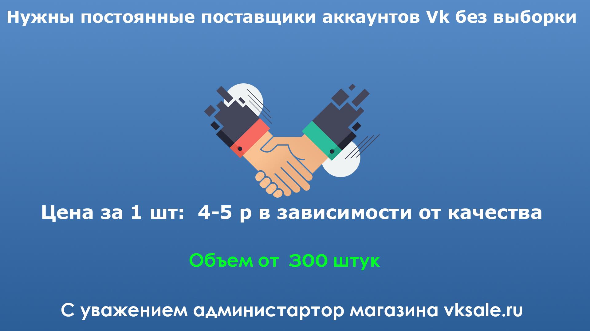 vk_jpg_pagespeed.jpg