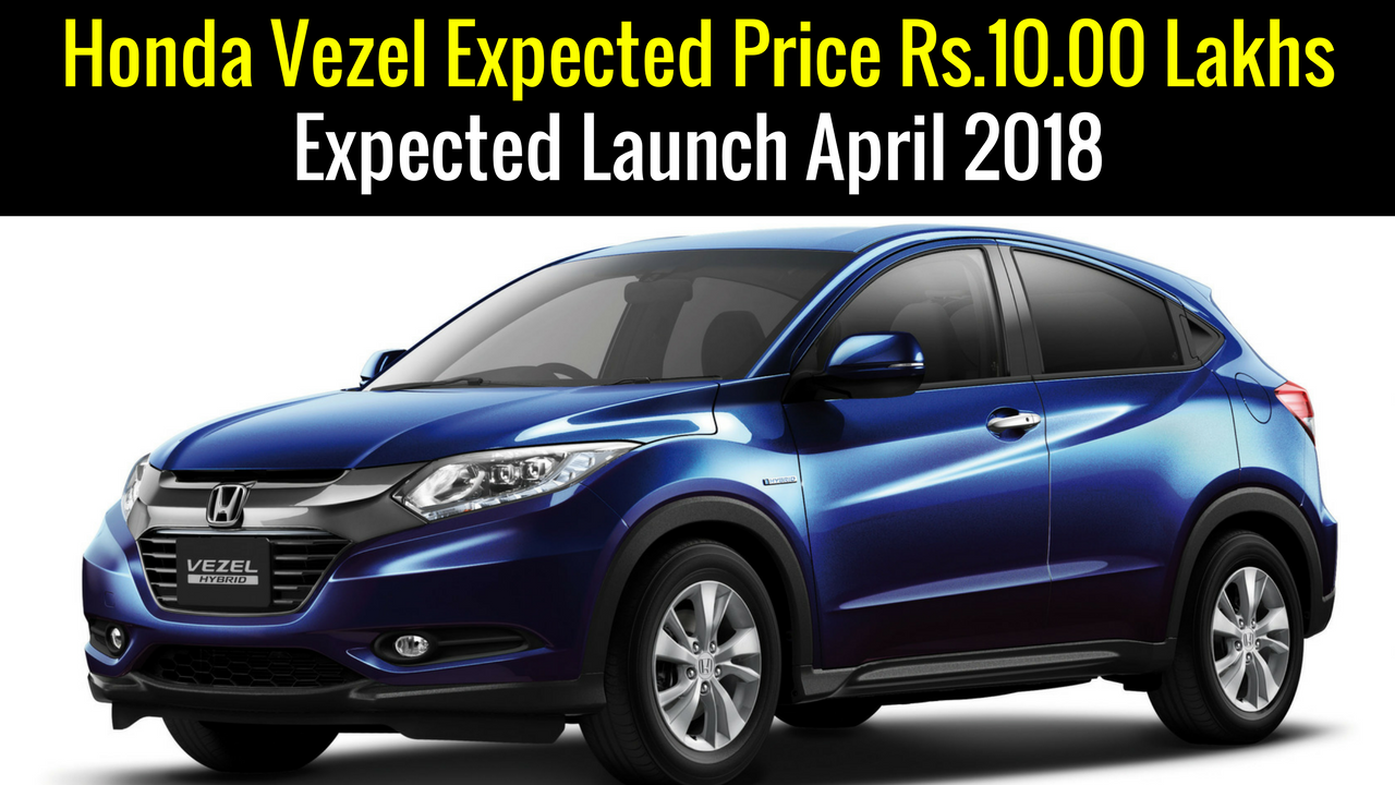 Upcoming Car Launch Honda Vezel Expected Price Rs.10.00 Lakhs Expected Launch April 2018 In India