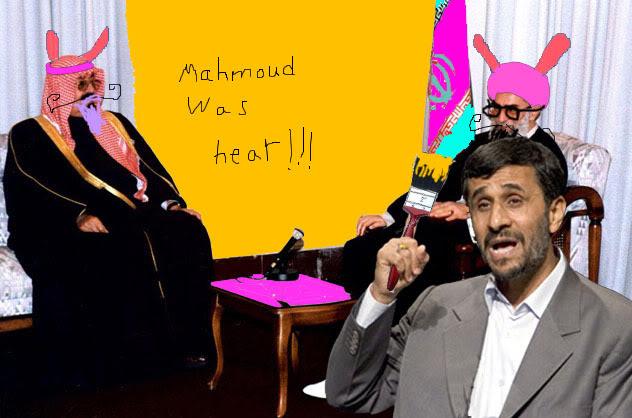 [Image: abdullahkhamenei_vandalized.jpg]