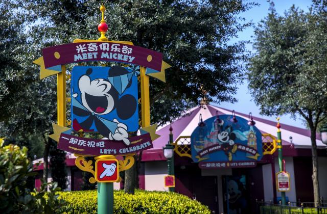 [Shanghai Disney Resort] Le Resort en général - le coin des petites infos  - Page 7 SDL1