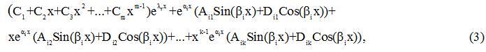 формула 3 в статье 8