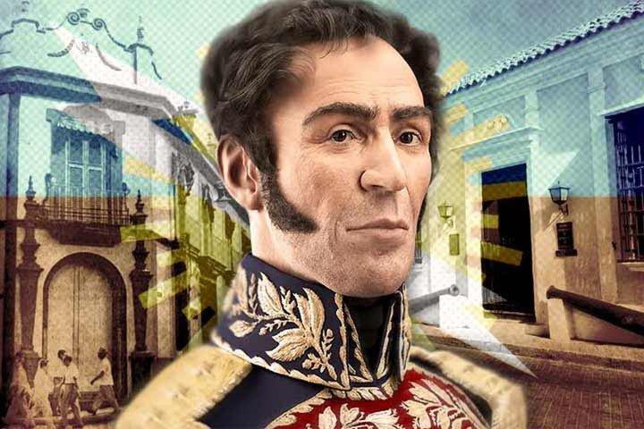 Hoy_se_cumplen_186_a_os_de_la_muerte_del_Libertador_Sim_n_Bol_var