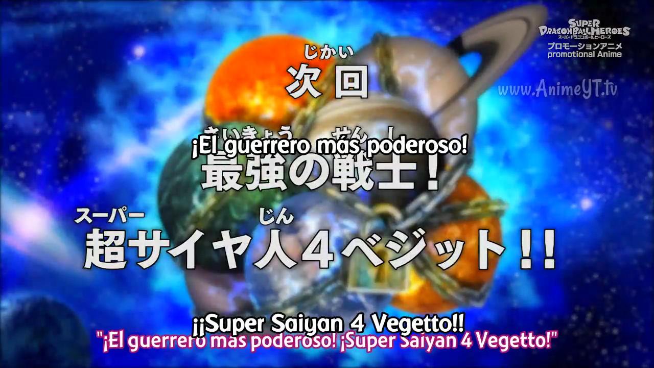 Dragon Ball - Página 17 Dragon_Ball_Heroes_4_Sub_Espa_ol_Anime_YT_mp4_snapshot_09_03