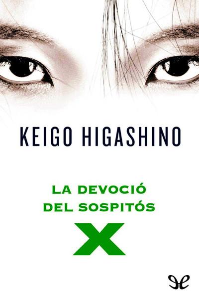 La devoció del sospitós X