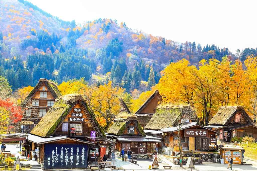 Shirakawago_Gassho_Village