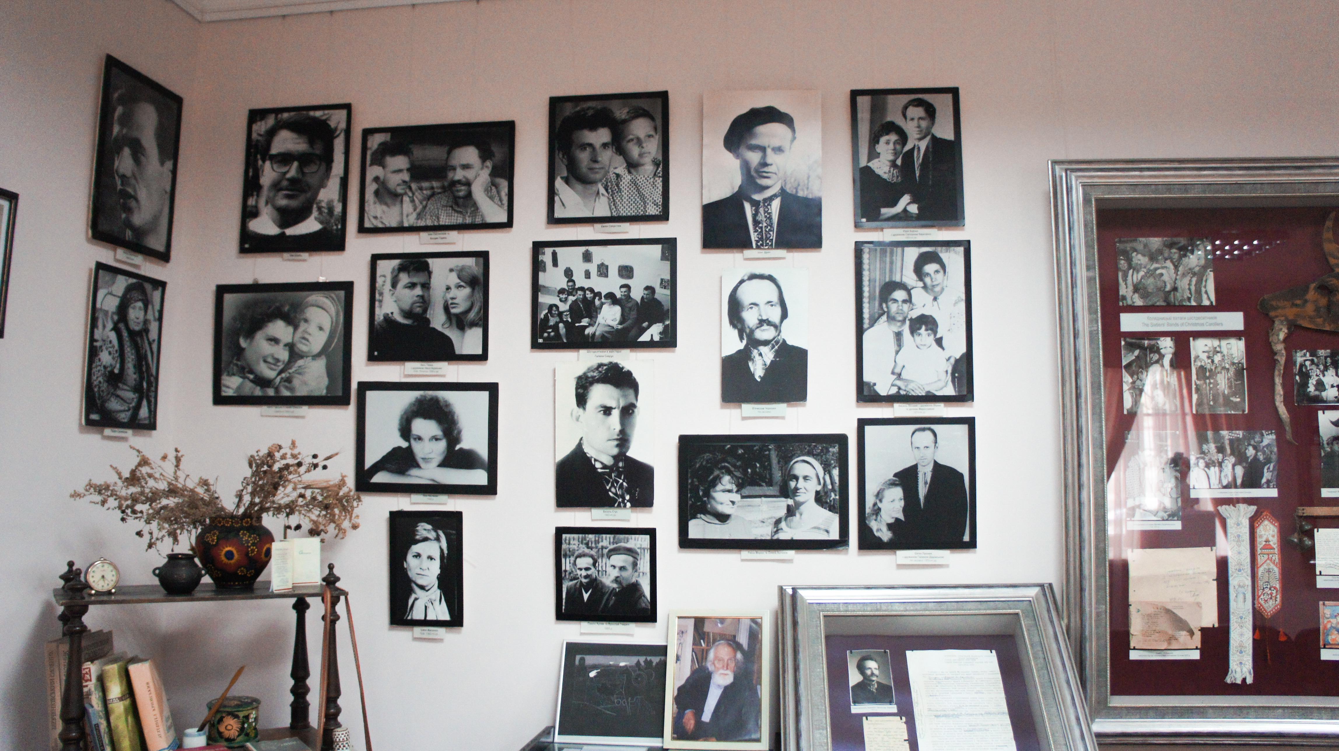 Музей шістдесятництва