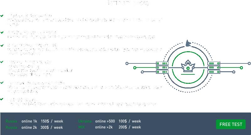 Platinum_proxy.png