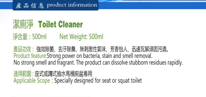 i_Life_Toilet_Cleaner_Page_2_Image_0001