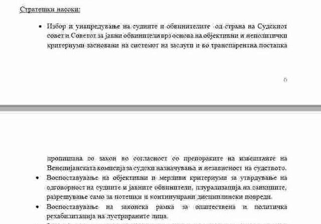 [Image: reformi_sudstvo_lustracija_1.jpg]