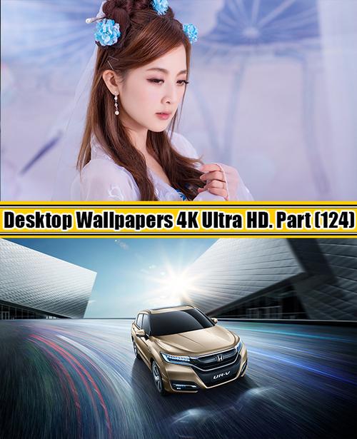 Deskop Wallpapers 4K Ultra HD. Part 124