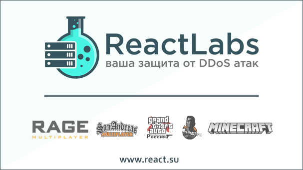 reactlabs_new_2018_NEW.png