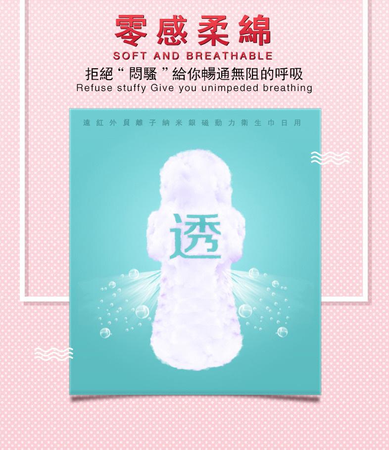 10_Sanitary_Napkin_Daily_Use_Page_8_Image_0001