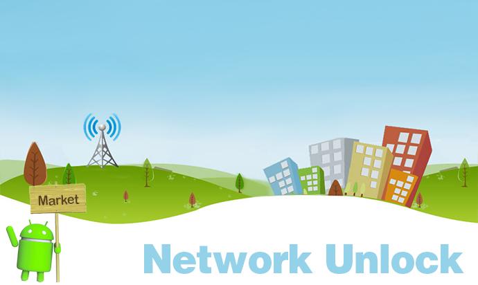 آنلاک شبکه